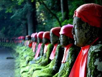 Fiche jardin japonais for Statue japonaise pour jardin